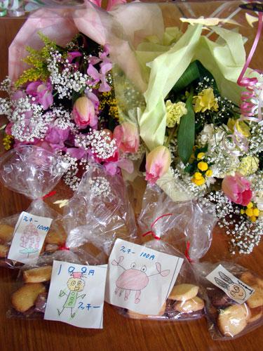 広島~尾道~因島~三良坂~三次~広島_a0047200_10315941.jpg