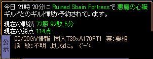 d0081603_1453856.jpg
