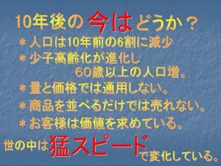f0070004_1523038.jpg