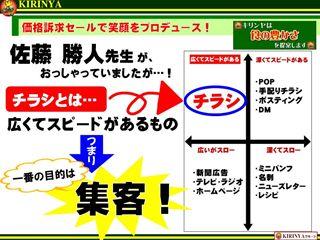 f0070004_15293310.jpg