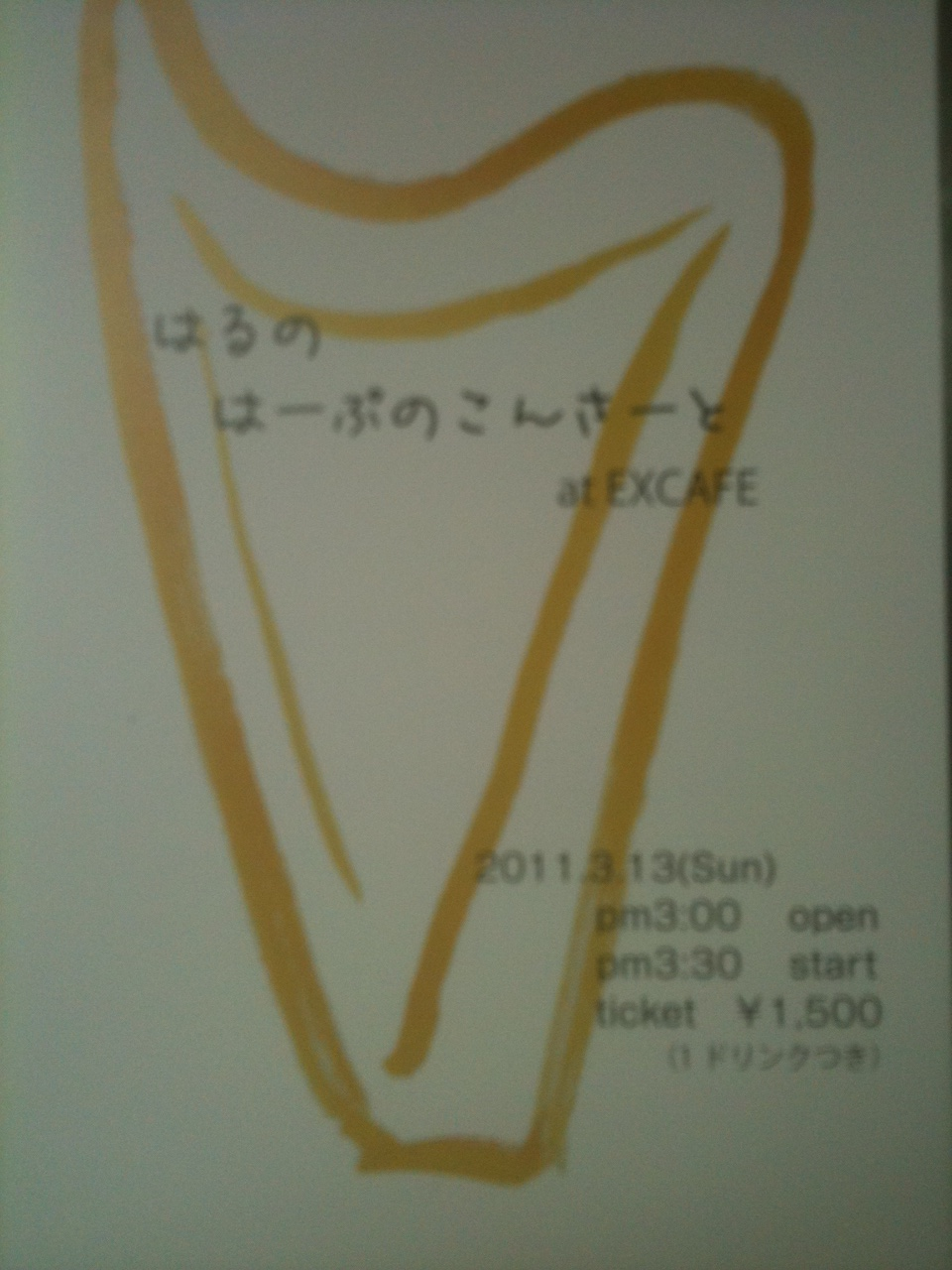 b0126108_205312.jpg