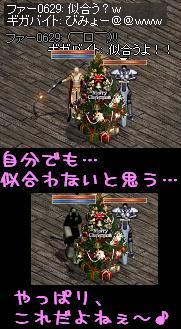 f0072010_7321182.jpg