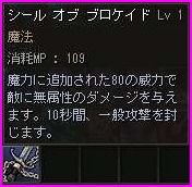 b0062614_513589.jpg
