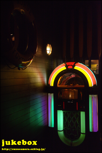 Jukebox_f0100215_23221100.jpg