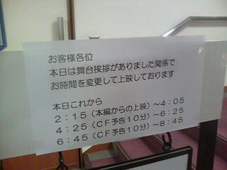 f0160417_1502626.jpg