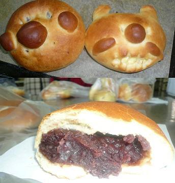 パン屋さんでパン作り_e0202518_2073154.jpg