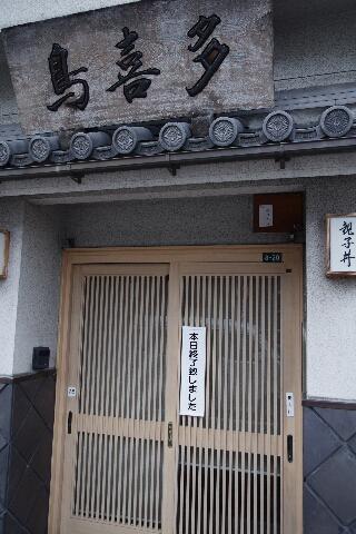 木之本~長浜~彦根へ_c0113733_234641100.jpg