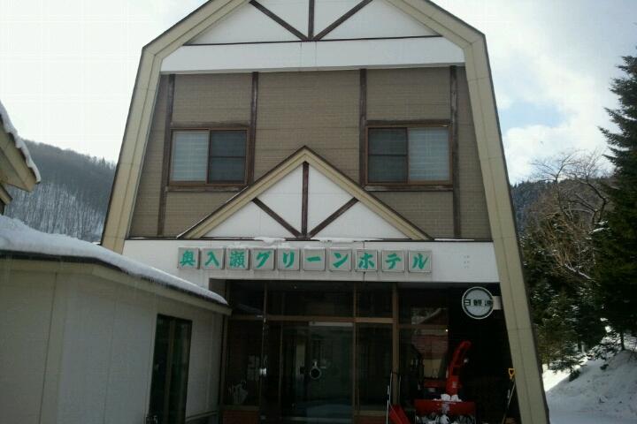焼山スノーボードキャンプ_e0173533_1802257.jpg