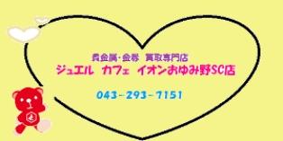 d0196736_11151216.jpg