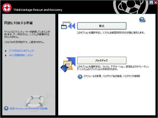 f0194446_18233572.jpg