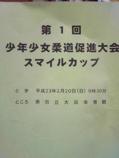 f0167951_19351759.jpg
