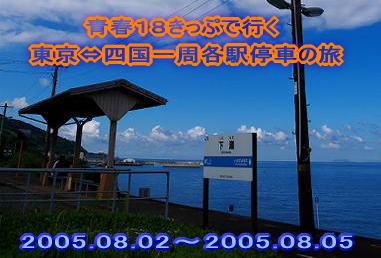 f0136656_21173610.jpg