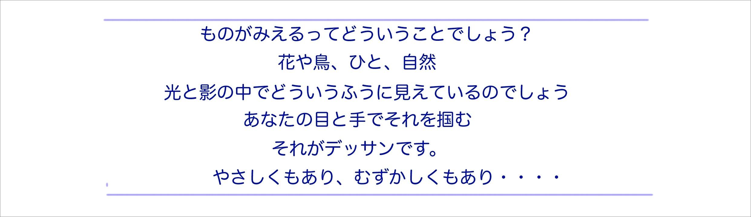 クロッキー・・・・・・鉛筆で_f0159856_0382380.jpg