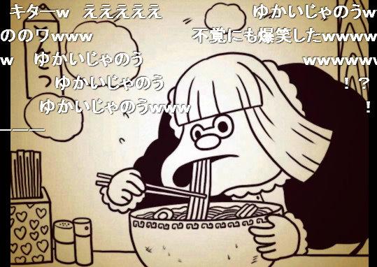 c0105957_1971576.jpg