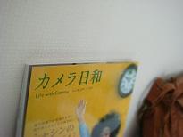 f0140360_1659579.jpg