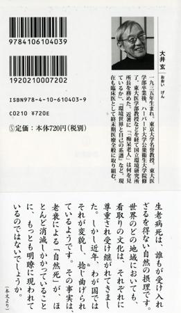 a0053063_13633.jpg