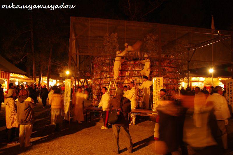 2月3日 京都吉田神社 節分会_a0157263_1174835.jpg