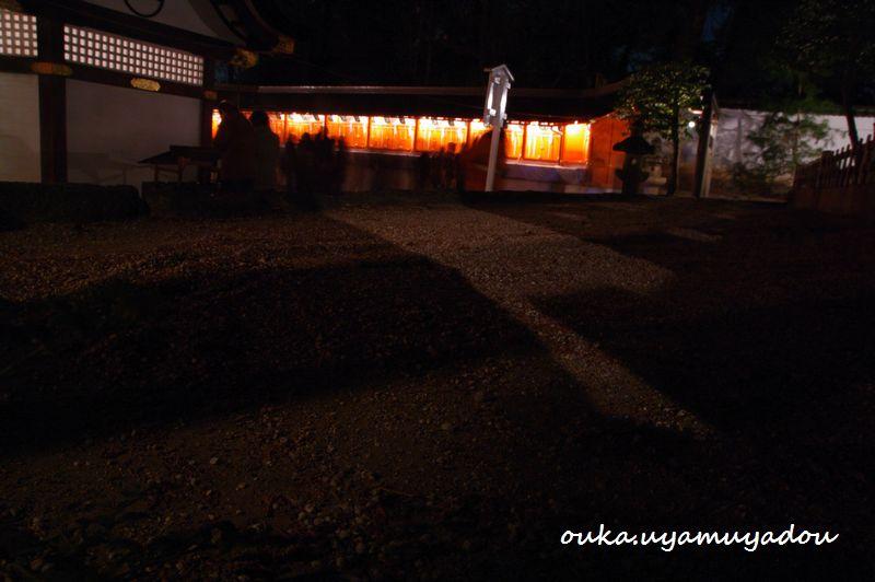 2月3日 京都吉田神社 節分会_a0157263_1343065.jpg
