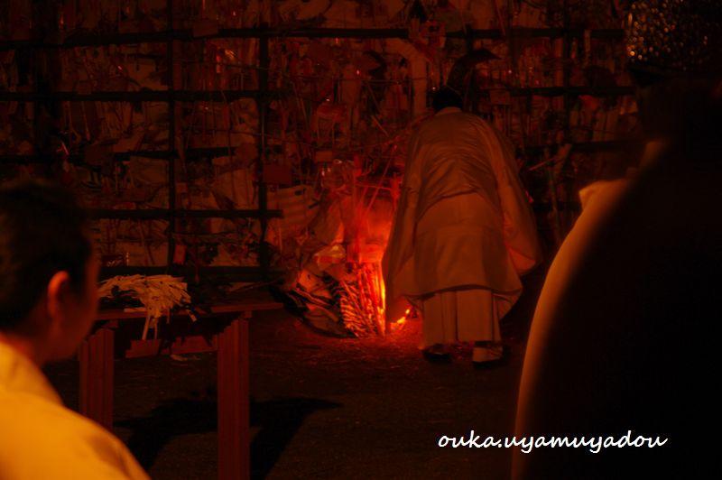 2月3日 京都吉田神社 節分会_a0157263_1345981.jpg