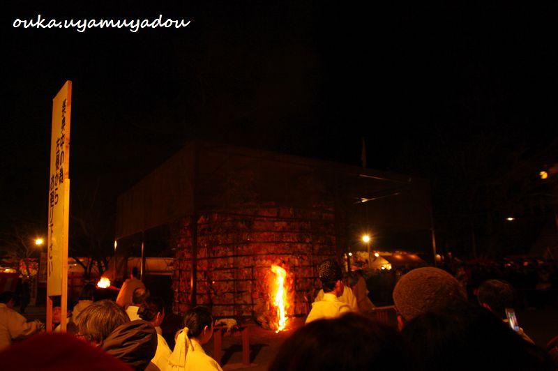 2月3日 京都吉田神社 節分会_a0157263_135951.jpg