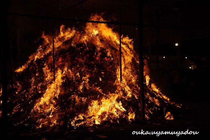 2月3日 京都吉田神社 節分会_a0157263_1364928.jpg