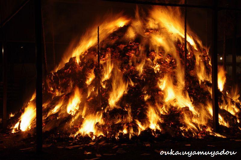 2月3日 京都吉田神社 節分会_a0157263_1365747.jpg