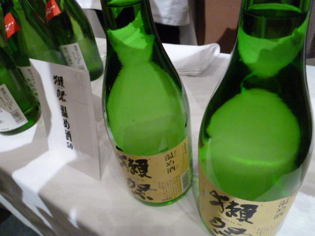 2011 かわうそ祭り 新酒の会 @都市センターホテル_c0100865_8325674.jpg