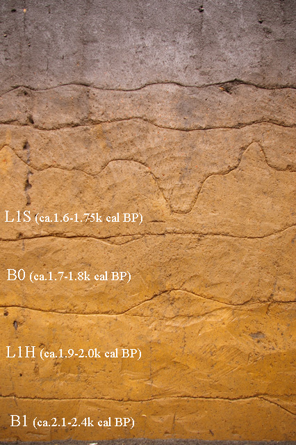 Excavation of Tsukimino-kamino site Loc.14_a0186568_22553066.jpg
