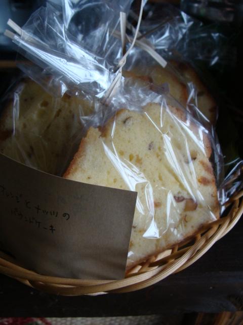 本日のケーキ♪_a0195373_10134919.jpg