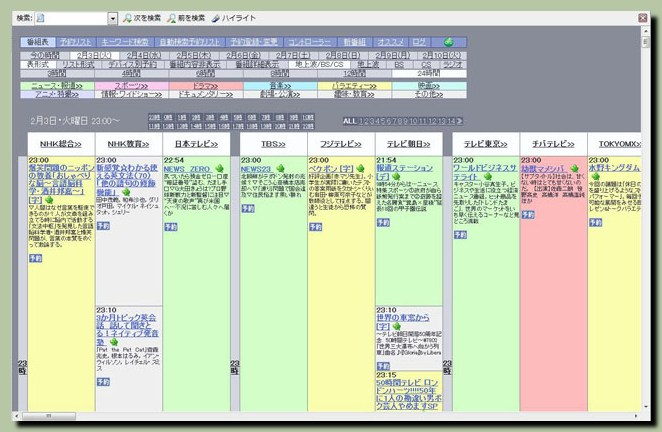 PT2~TVRock~KMPLAYER~リンクシアター_f0079990_1045997.jpg