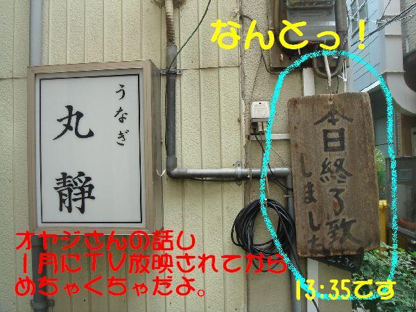 b0101991_10503730.jpg