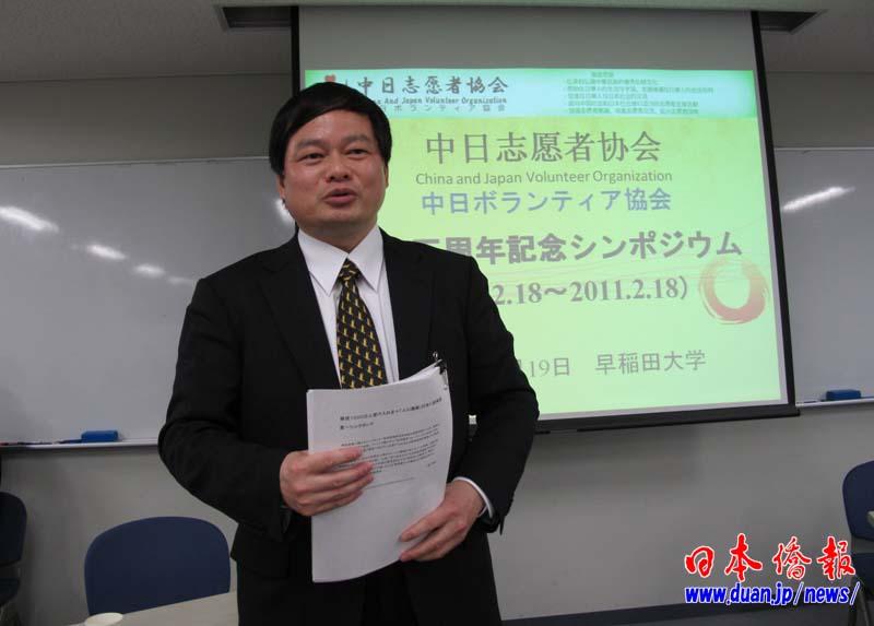 """""""中日志愿者协会""""成立五周年研讨会在东京举行_d0027795_1342991.jpg"""