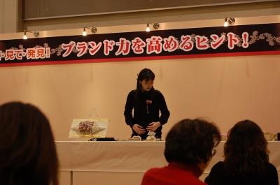 第24回総合展示見本市 プリザーブド&アーティフィシャルフラワー講習会_e0159798_14314026.jpg