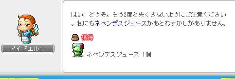 f0127202_23445821.jpg
