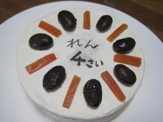 愛犬の誕生ケーキ・・・_f0202703_2148851.jpg