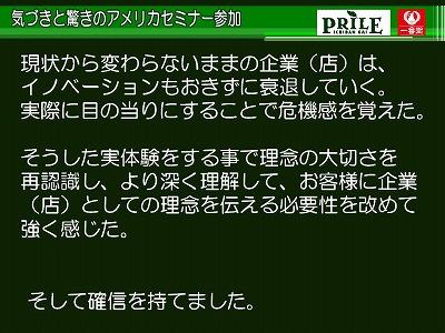 f0070004_15524098.jpg