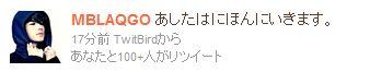 MBLAQ来日しました!!動画_c0047605_0165080.jpg