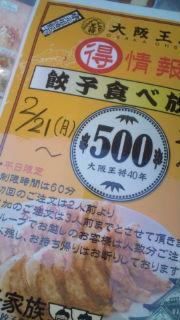 f0014209_2311088.jpg