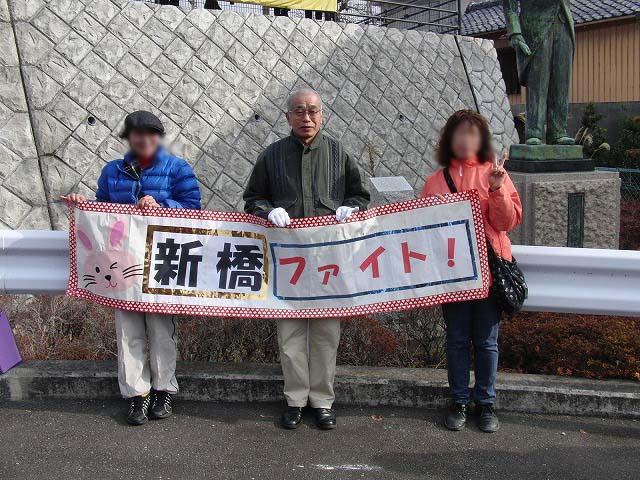 盛り上がった「今泉地区駅伝大会」_f0141310_7433986.jpg