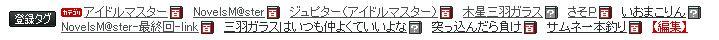 c0168218_22493523.jpg