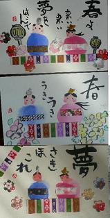 絵手紙教室 その2~♪_e0202518_2142834.jpg