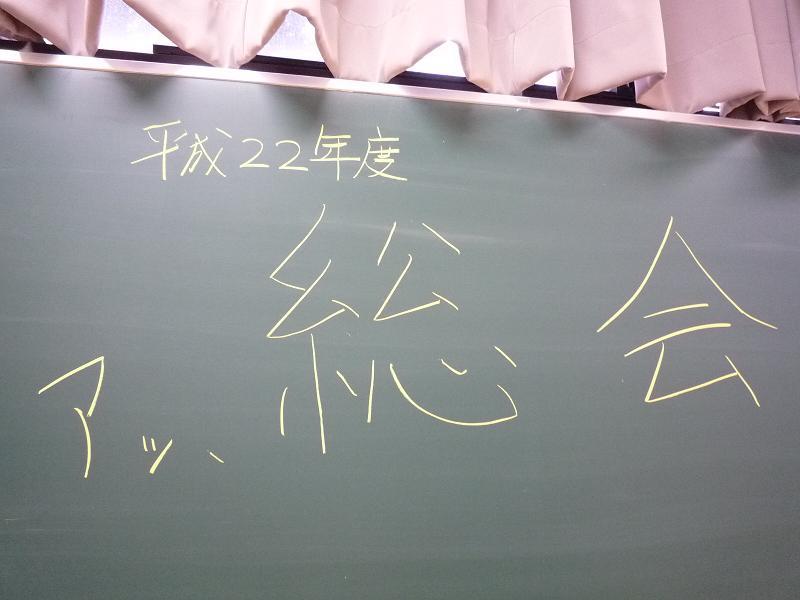 b0169135_2012415.jpg