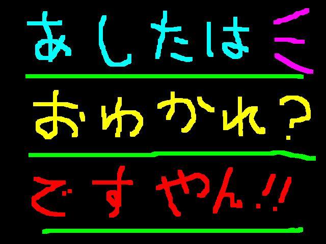 f0056935_2021548.jpg