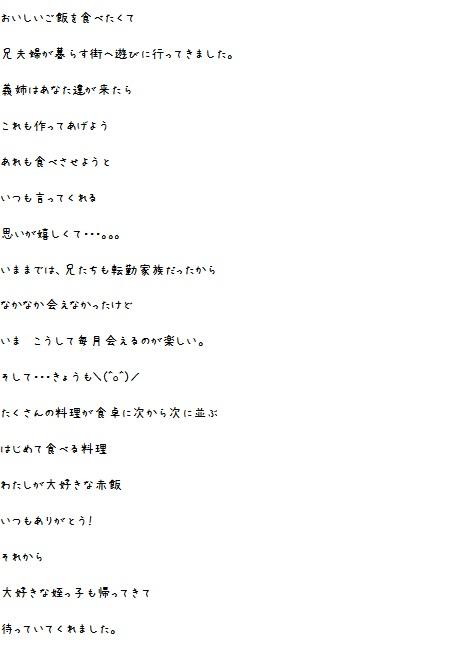 b0184636_1845438.jpg