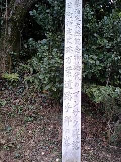 f0210439_1956170.jpg