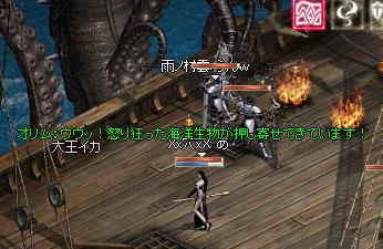 b0182640_226628.jpg