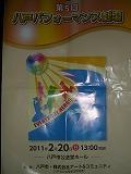 b0157246_22321933.jpg