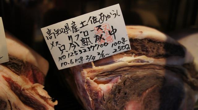熟成肉_a0114049_1436210.jpg