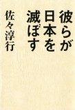 b0169850_1939134.jpg