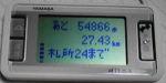 f0065954_21562119.jpg
